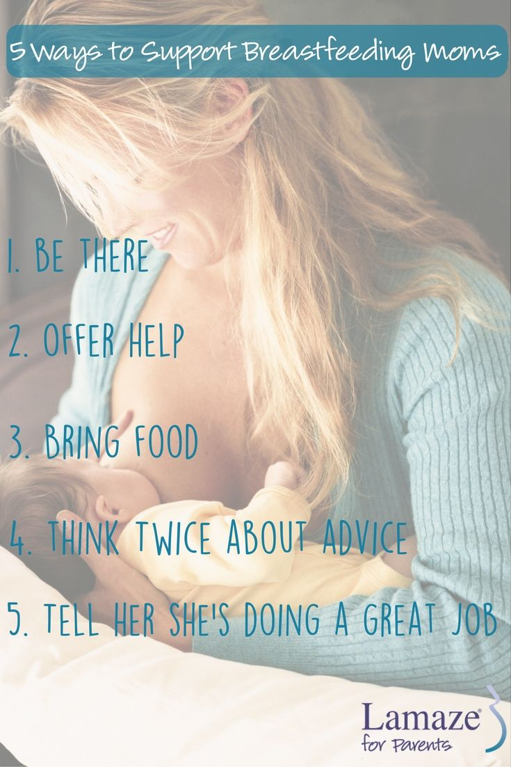 Breastfeeding and fertility fertility breastfeeding advice quot - Breastfeeding Is Beautiful But It Isn T Always Easy Here S How Loved Ones