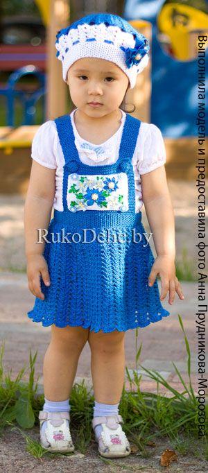 Комплект для девочки «Полинкина полянка», вязаный крючком.