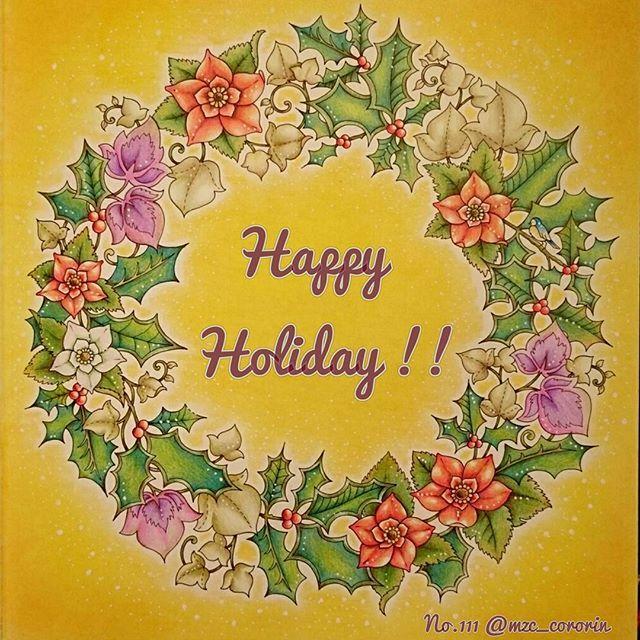 . メリークリスマース🎄🎶 ふぅ~間に合ったぜ😳👍✨. . 全体的にのぺ~っとしちゃったので、はじっこの方はオレンジパステル重ねてフィルタ加工風にしてみました🎨✨ やっぱりお花はニガテよ~😭💦. . 我が家は、あした誕生日の夫がきのうから風邪で倒れてます😂💦 そんな可哀想な夫は置いといて、これからクリスマス会楽しんできまーす🏃🎁✨笑。. ちなみにあしたムスメも誕生日🙌🎉. . そして… たぶん作品のpostは年内最後です🙆 今年もたくさんお世話になりました💖 みなさん良いクリスマスを🎅🎄💕💕. .  #コロリアージュ #大人の塗り絵 #おとなのぬりえ #塗り絵 #ジョハンナからの贈りもの #ジョハンナバスフォード #johannabasford #coloriage #coloring #coloringbook #adultcoloringbook #coloringforadult #johannaschristmas #ジョハクリ_mzc