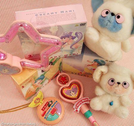 Creamy Mami vintage toy