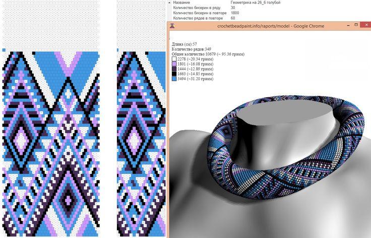 Геометрика на 30_6 голубой 1ra part