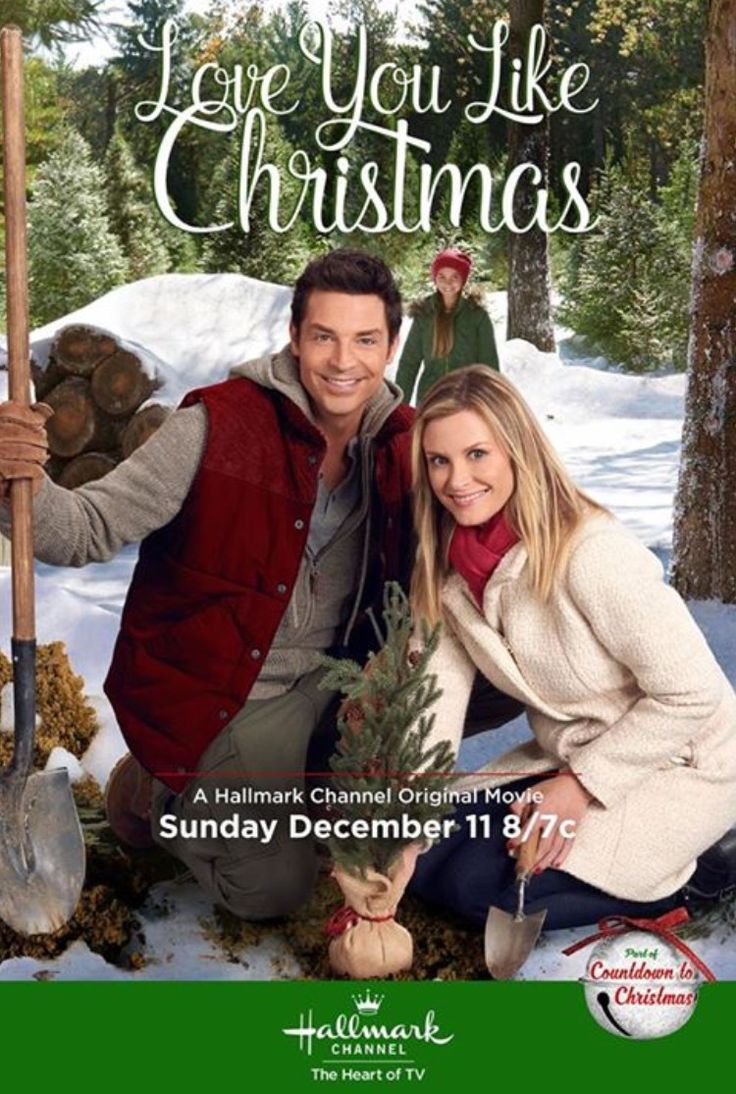 Love You Like Christmas (Hallmark Channel - December 11, 2016) Check it Out!
