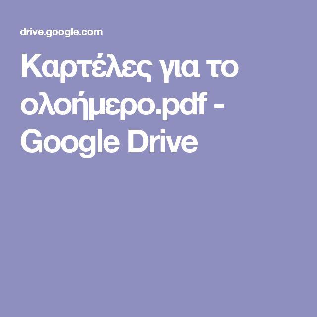 Καρτέλες για το ολοήμερο.pdf - Google Drive