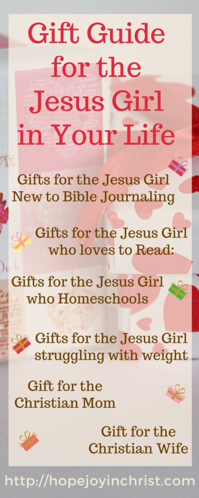 Gift Guide for the Jesus Girl in Your Life PinIt (#SelfCare #ChristianWomen #HolidayGiftGuide)