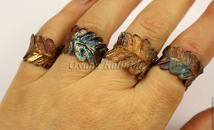 Купить Кольца медные русалочьи Папоротнк - коричневый, кольцо медное, патина, медь патинированная