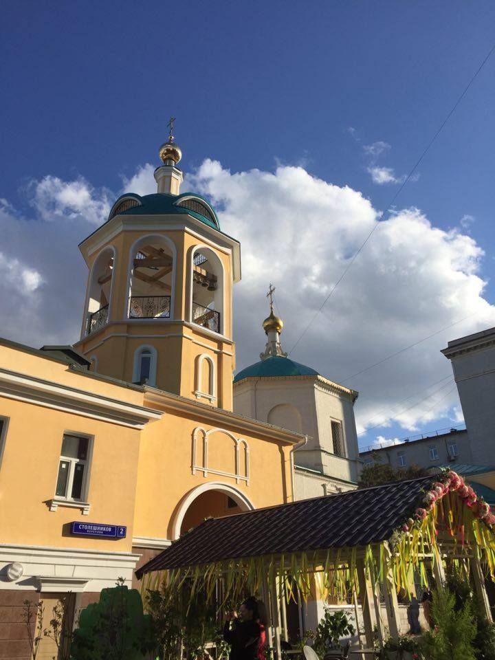 Koulitch russe et rues de Moscou pour Pâques orthodoxe | On Dine chez Nanou