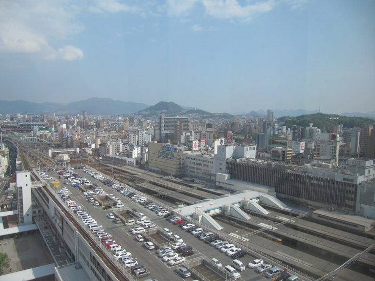 Hiroshima train station