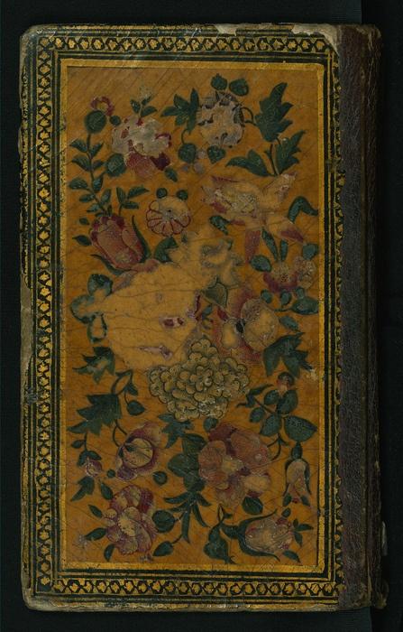 Illuminated Manuscript Koran