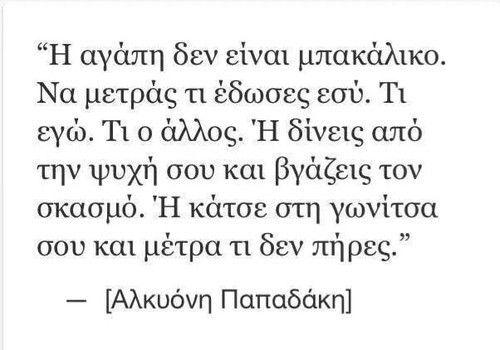 Alkioni