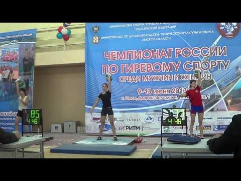 Russian Kettlebell Champion, Ksenia Dedyukhina is unstoppable– she continues to excel every year! Here Ksenia sets a new WR with the 24kg kettlebell by earning 179 repetitions in the snatch event in Omsk, a region of Russia known for producing champion athletes.