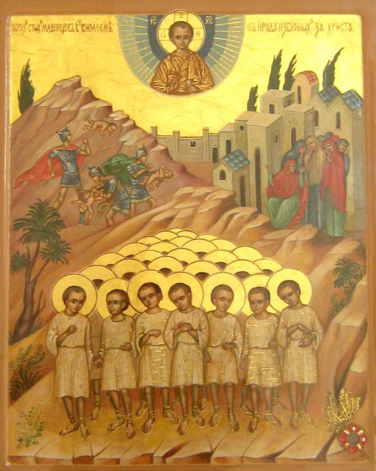 Icon Bethlehem babies (14 000), Martyrs., With relics of one of the babies