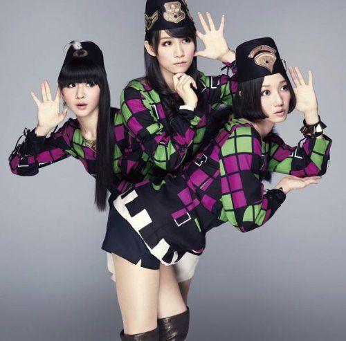 Ne (Perfume) [Cd+dvd Limited Edition]: