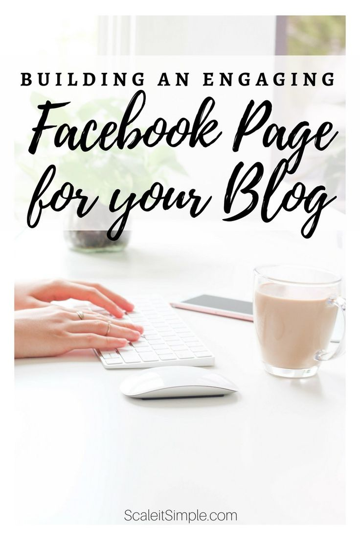 Learn how to build an engaging facebook page for your blog or small business. Tips and tricks to help you grow your online presence.