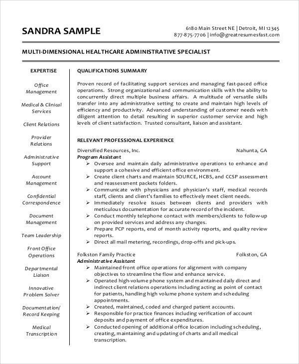Medical Assistant Skills For Resume Stunning Sample Administrative Assistant Resume 9 E Administrative Assistant Resume Medical Assistant Resume Resume Summary
