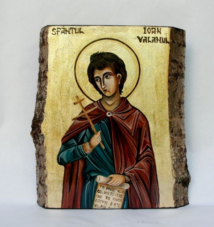 "Icoana+""Sfantul+Ioan+Valahul"""