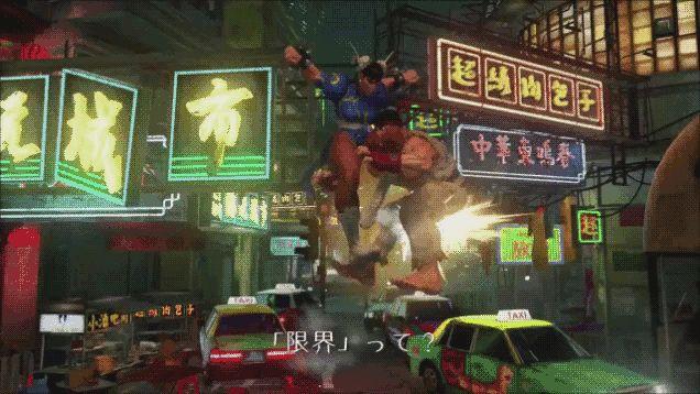 Chun-Li Special Attack