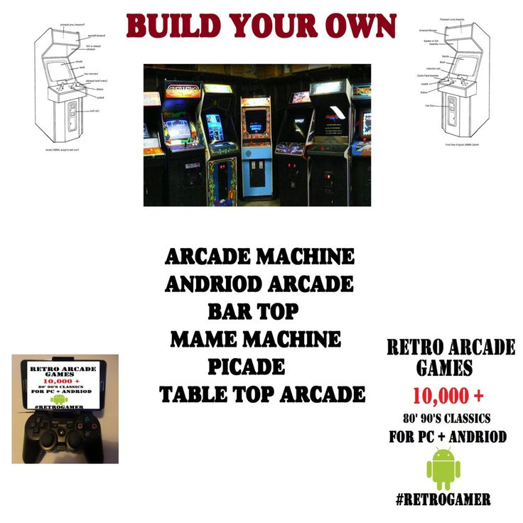 BUILD A RETRO GAMES arcade 13,000 + classic #retro 80's 90's games console games for pc and android system. Vintage nes snes mastersystem by RetroDIYandPlants on Etsy