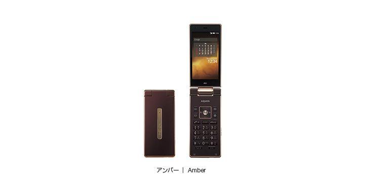 AQUOS K(アクオス ケー) SHF32 | ケータイ | au
