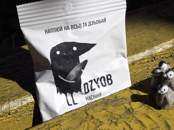 DZYOB packaging on Behance