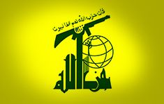 """Formed in 1982 in response to the Israeli invasion of Lebanon, Hizballah (the """"Party of God""""), a Lebanon-based terrorist group, advocates Shia empowerment globally. Hizballah has been involved in numerous anti-US terrorist attacks (the bombings of the US Embassy in Beirut in April 1983, the US Marine barracks in Beirut in October 1983, & the US Embassy annex in Beirut in September 1984, as well as the hijacking of TWA 847 in 1985)"""