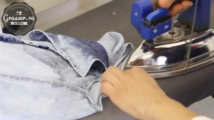 Влажно-тепловая обработка изделий. Курсы по кройке и шитью онлайн в школ...