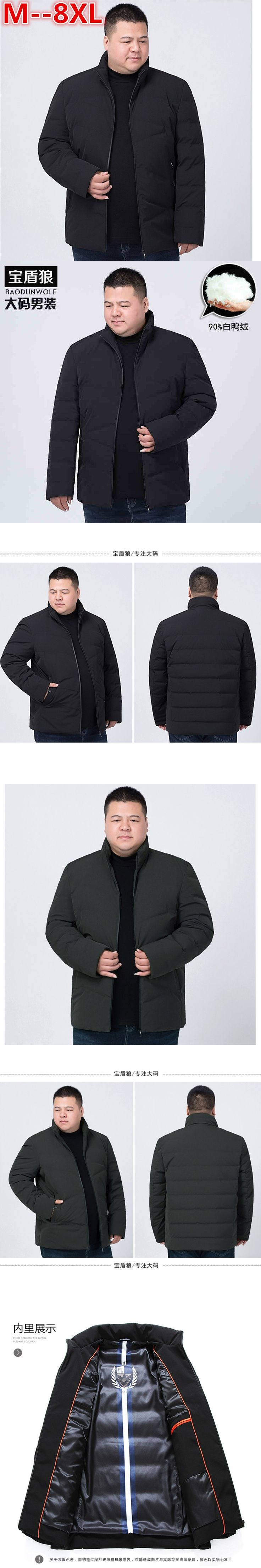 PLus size 10XL 8XL 6XL 5XL 2017 Hot Sale Men Winter Splicing Cotton-Padded Coat Jacket Winter Parkas High Quality large big size