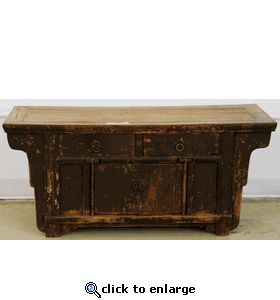 Antique Asian Low Cabinet (Chinese Low Cabinet) · Cocktail TablesCoffee  CocktailsTelephoneDrawersChineseCabinets