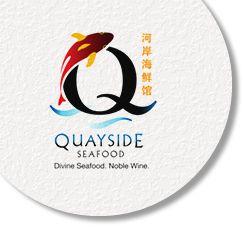 Quayside Seafood : Welcome!