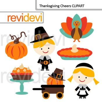 Thanksgiving clip art. Thanksgiving cheers clipart set features cute kids, turkey, pumpkin, wagon, and pies. Great collection for thanksgiving holiday projects for kids.Cute clip art set for teachers and educators. Great resource for any school and classroom projects such as for creating bulletin board, printable, worksheet, classroom decor, craft materials, activities and games, and for more educational and fun projects.You will receive:- Each clipart saved separately in PNG format, 300…