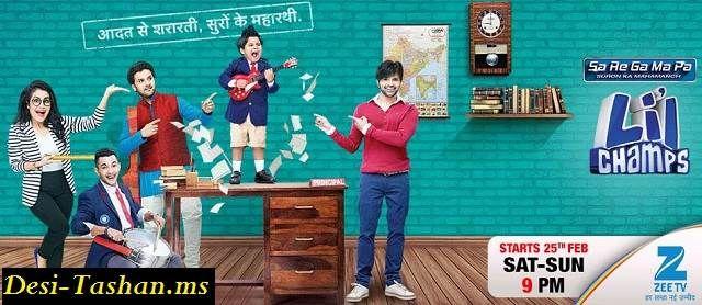 Sa Re Ga Ma Pa Lil Champs Season 6 30th July 2017 video watch online desi tashan, Zee TV show Sa Re Ga Ma Pa Lil Champs Season 6 30th July 2017 full episode