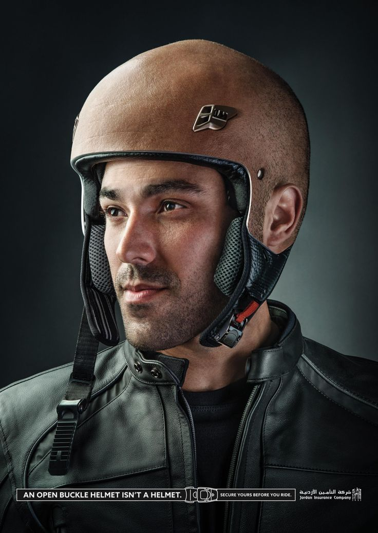 Jordan Insurance Company: Helmet, 3 | Ads of the World™