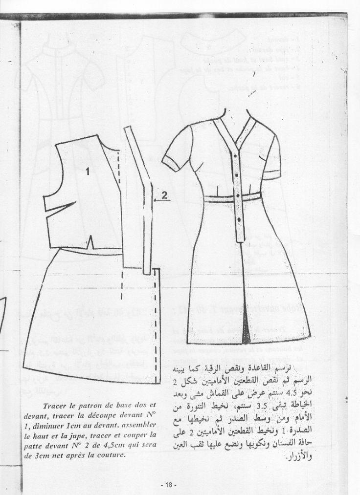 Dress  pattern  كتاب: كيف تتعلم قواعد التفصيل و الخياطة (بالعربية و الفرنسية) - منتدى خياطة