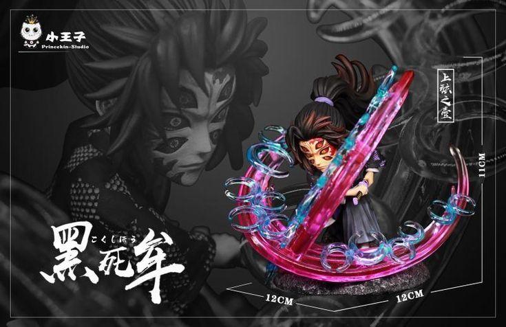 Demon slayer kokushibo in 2020 demon anime figures