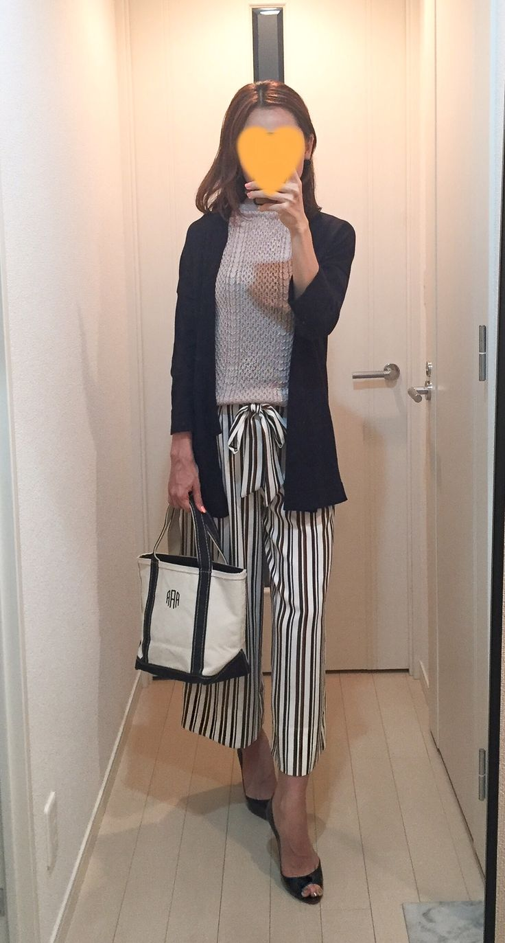 Navy cardigan: ZARA, Knit: ZARA, Striped pants: ZARA, Bag: L.L.Bean, Pumps: Christian Louboutin