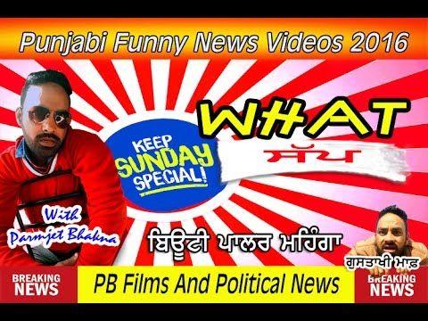 patole the punjabi 720p hd video