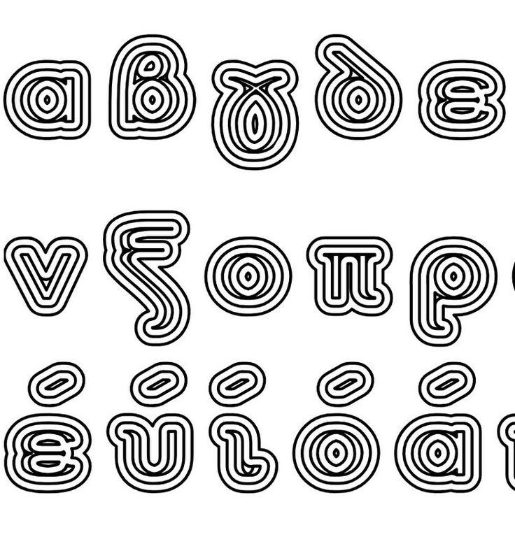 Sublime #typeface http://www.petrosvasiadis.com/sublime/2015/8/27/sublimetypeface