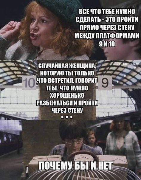 МЕМЫ — Яндекс.Диск