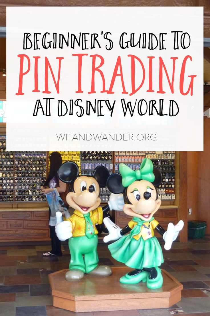 Have you ever tried pin trading at Walt Disney World Resort? We love buying pins before our trip and trading them with cast members and other pin traders throughout the parks. This is an amazing Beginner's Guide to Disney Pin Trading - Wit & Wander