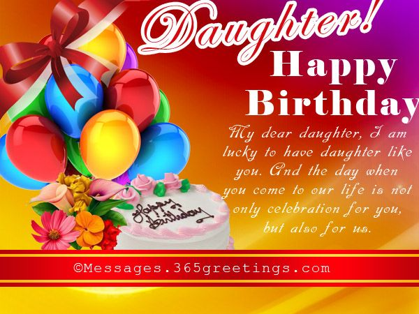 Best 25 Birthday wishes for daughter ideas – Birthday Greetings Wishes