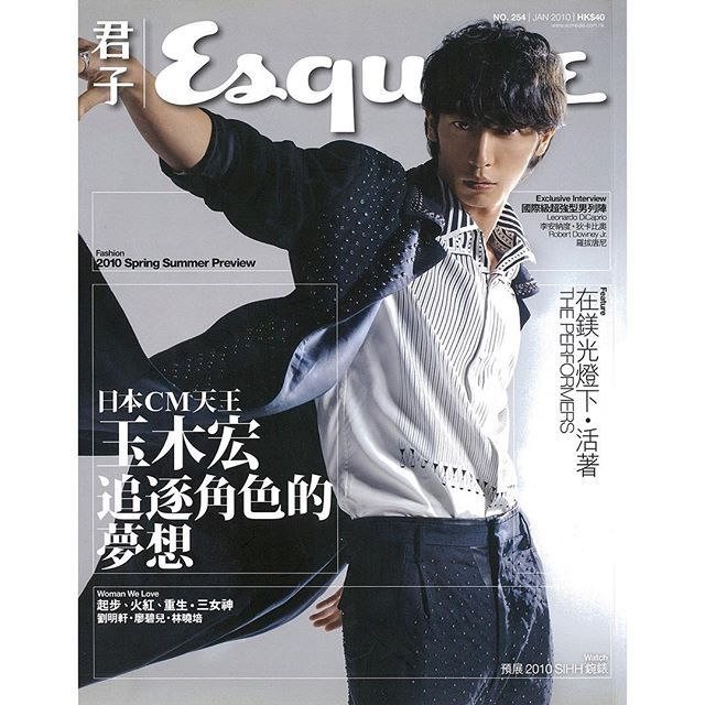 . . HARRY C アーカイブより🔙 . . #photographer @ccharryc . . . こちらは @cube_tokyo がキャスティングも 行なっております✔️✔️✔️ . . ______________________________________ #harryc #photography #photo #camera #フォトグラファー #写真 #カメラ #カメラマン #esquire #magazine #玉木宏 #hiroshitamaki #japan #cm #天王 #君子 #雑誌 #エスクァイア #香港 #hongkong #俳優 #actor
