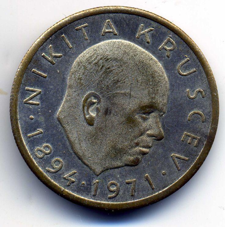 Жетон памятный Н.С. Хрущёв.1894-1971