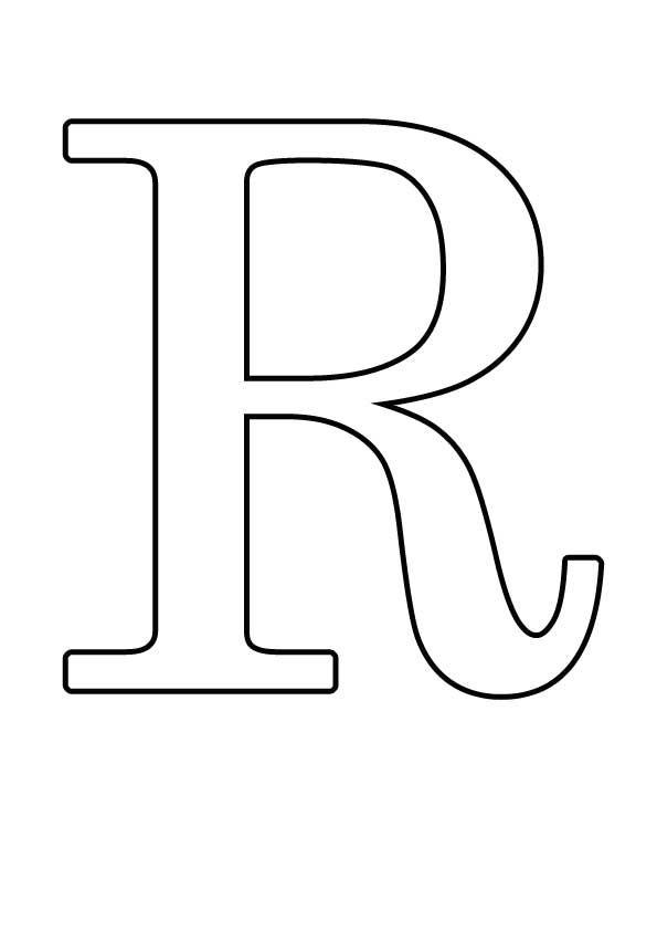 Большие буквы английского алфавита