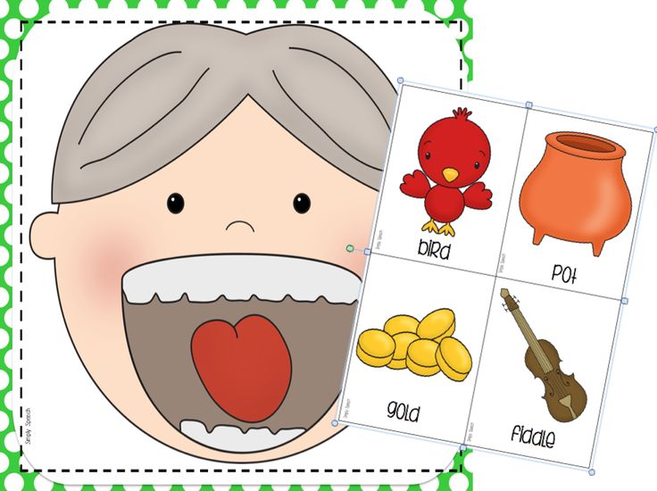 Simply Speech: There Was an Old Lady Who Swallowed a Clover {Giveaway!}