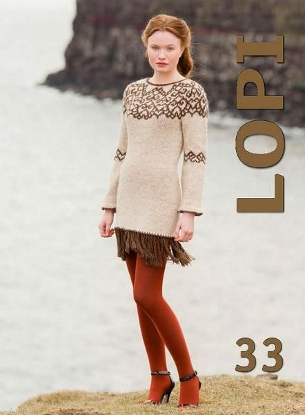- Icelandic Lopi Pattern Book No. 33 - Book - Nordic Store Icelandic Wool Sweaters