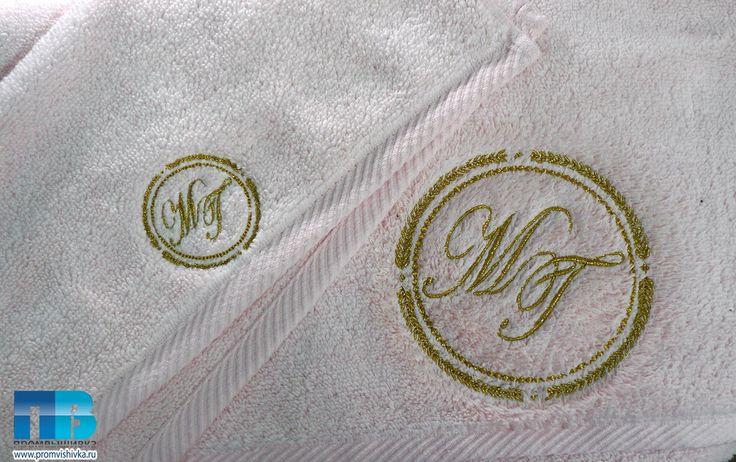#Вышивка инициалов на полотенцах #полотенца #embroidery