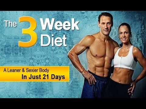 The 3 Week Diet Review – Lose Weight in Just 3 Weeks Brian Flatt's LATEST Weight Loss - http://adjustabledumbbellstoday.com/the-3-week-diet-review-lose-weight-in-just-3-weeks-brian-flatts-latest-weight-loss/
