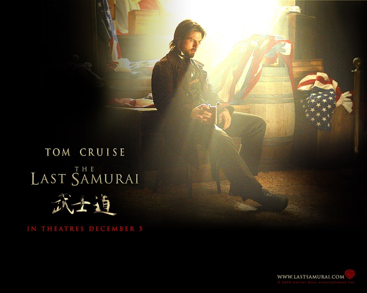 Tom Cruise Quotes 90 Wallpapers: 19 Best Images About The Last Samurai On Pinterest