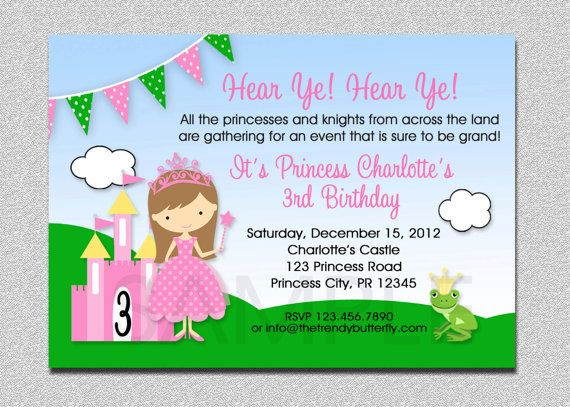 Princess Birthday Invitation Princess by TheTrendyButterfly, $15.00