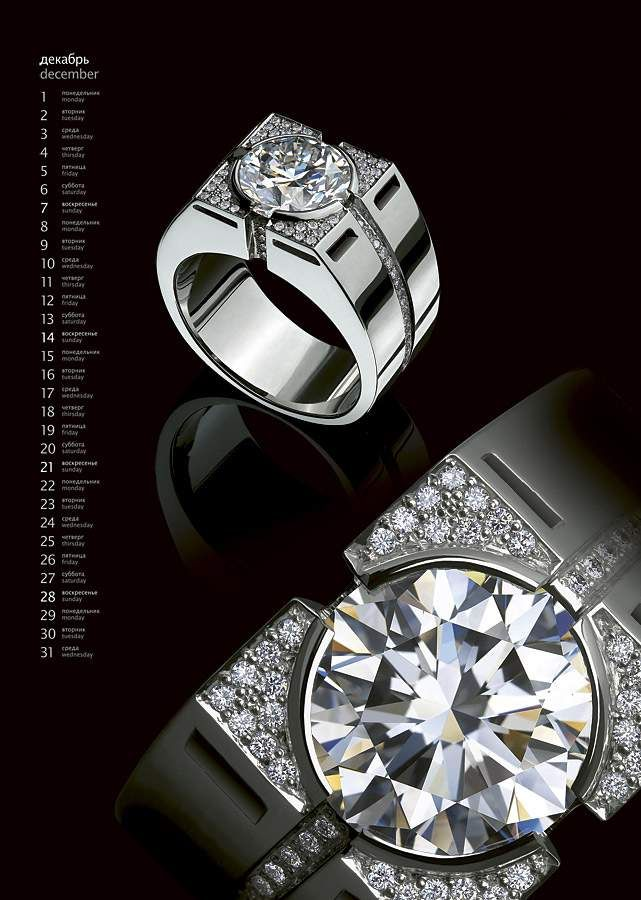 Diamond Ring holly ring I want