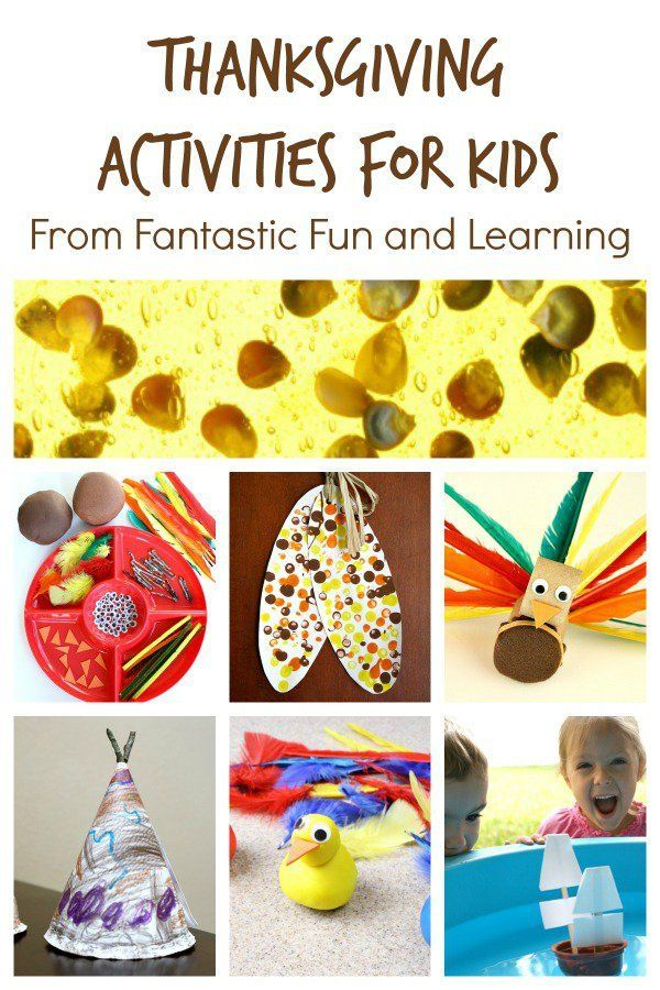 You'll find songs, crafts, sensory play, learning activities and more in this collection of Thanksgiving activities for kids.